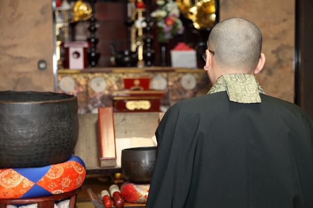 僧侶 お経