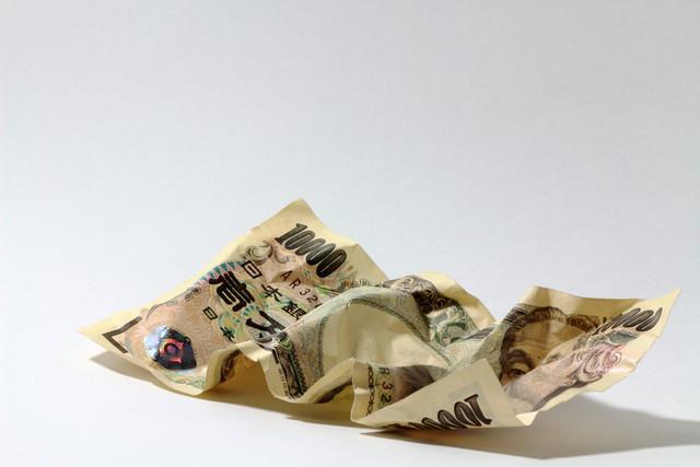 シワシワの一万円札
