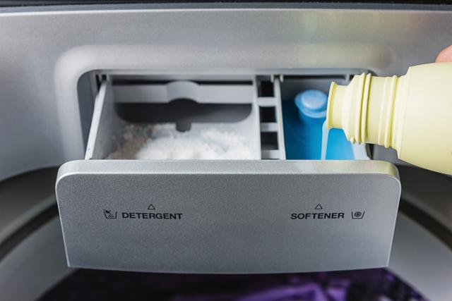 洗濯機の柔軟剤の投入口