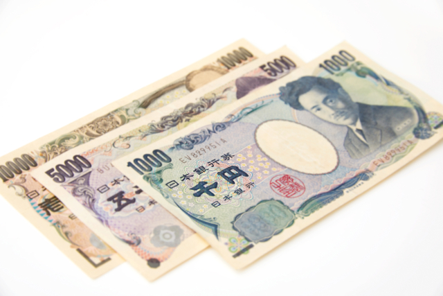 千円 五千円 一万円