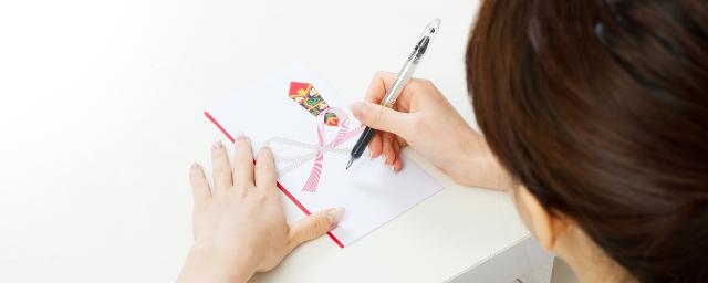ご祝儀袋を書く女性