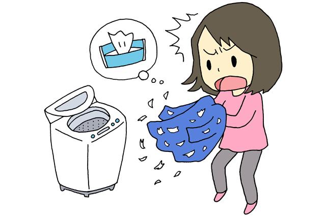 洗濯 ティッシュ