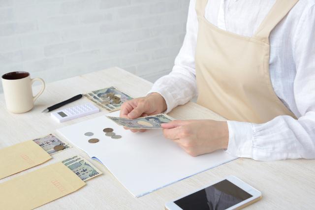 家計簿,女性,お金