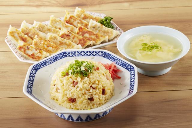チャーハン・餃子・かきたまスープ