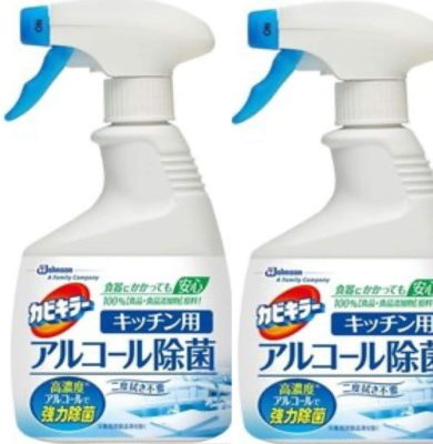 カビキラー 除菌剤