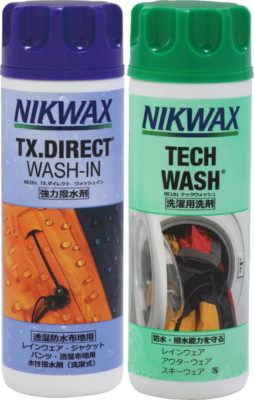 スキーウェア洗剤