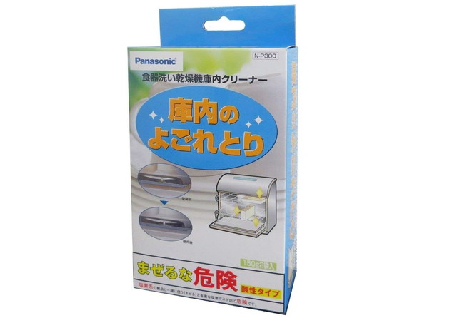 パナソニック 庫内クリーナー【品番】(P)N-P300