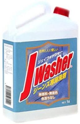 ジーンズ専用洗剤ジェイウォッシャー