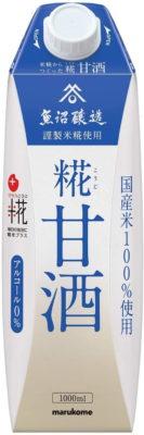 マルコメ プラス糀 米糀からつくった糀甘酒