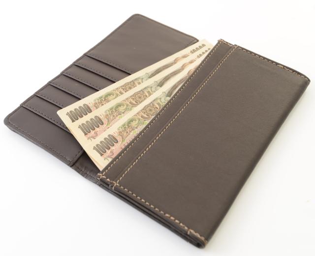 変え 時 財布