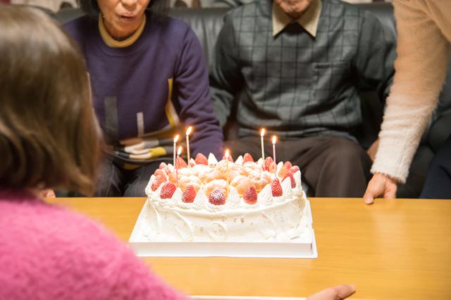 長寿祝いケーキ