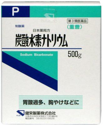 日本薬局方 炭酸水素ナトリウム