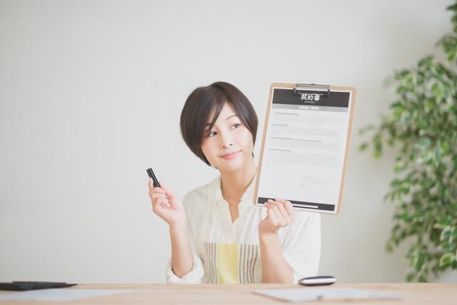 契約書を持つ女性