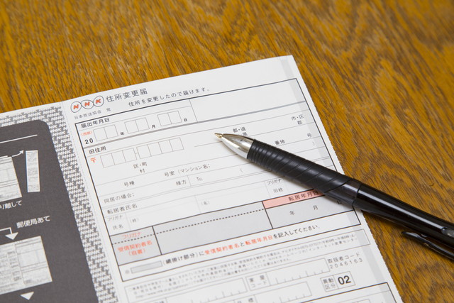 NHKの書類