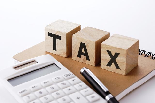 税金の計算