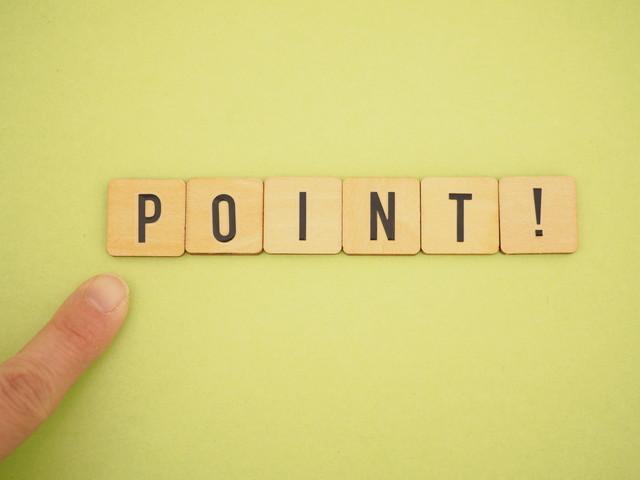 ポイントの単語と人差し指