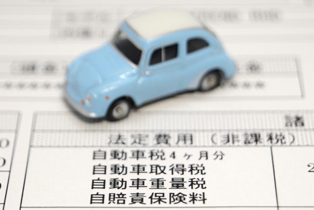 車の税金(車検時)