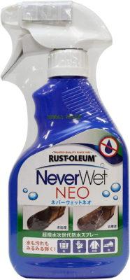 Never Wet NEO