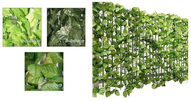 ottostyle.jp グリーンフェンス 緑のカーテン ソフトネットタイプ 目隠し リーフフェンス フェイクグリーン 日よけ サンシェード (2m×1m/ライトグリーン)