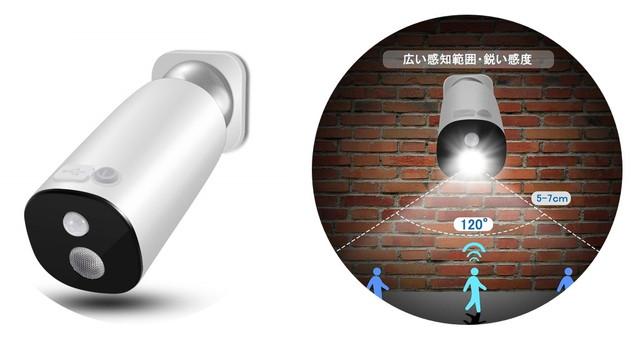 【2019新型】センサーライト 懐中電灯 一台両役 屋外照明 人感センサー IP65防水 マグネット式 大容量5000mAh 屋外 庭 玄関 ガーデン 駐車場 防災対策 取り付け簡単