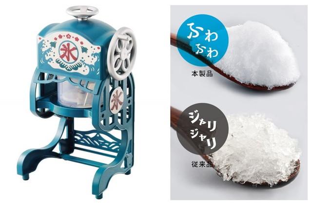 ドウシシャ 電動本格ふわふわ 氷かき器 KCSP-1851