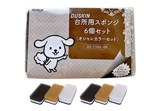 ダスキン【公式】 台所用スポンジ抗菌タイプ オシャレカラーセット 6個入り(3色セット×2)