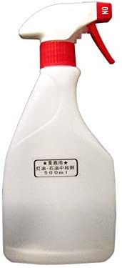 カーピカル 業務用 石油・灯油中和剤