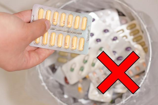 ダメな薬の捨て方