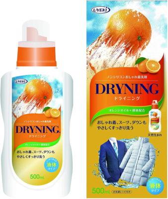 ドライニング 洗濯洗剤