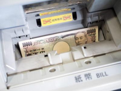 ATMとお札