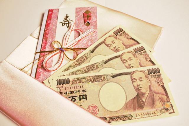 ご祝儀袋と三万円