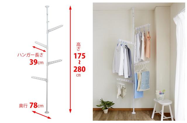 平安伸銅工業 ワンタッチで簡単に取り付けできる突っ張り室内物干しポール