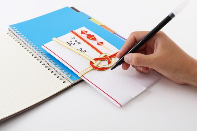 祝儀袋と筆ペン