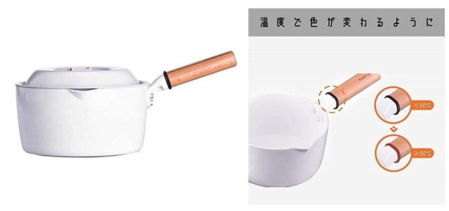 Taste plus MOTOEI 雪平鍋 16cm