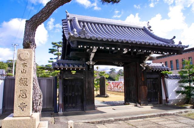 紀州徳川家菩提寺報恩寺