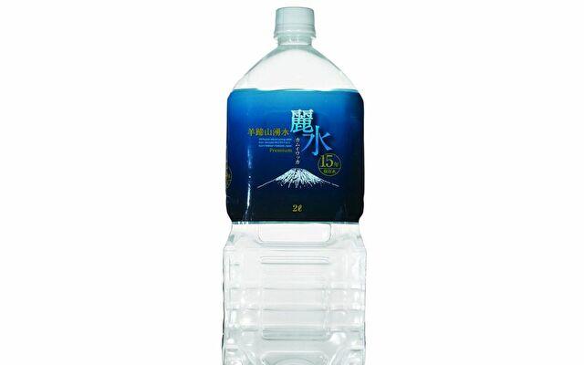 カムイワッカ麗水