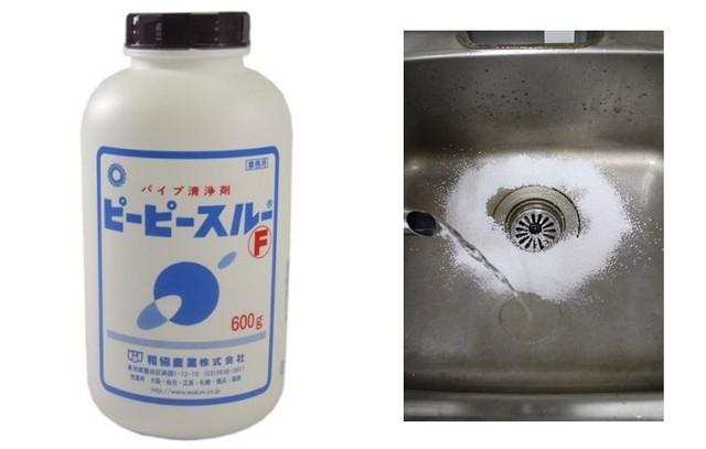 パイプ洗浄剤 ピーピースルーF