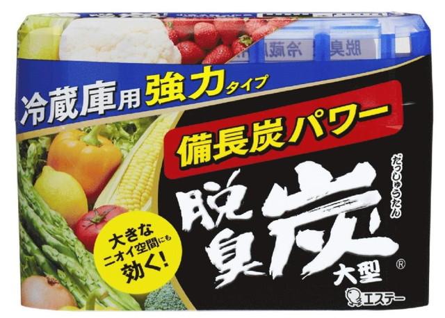 脱臭炭 冷蔵庫 冷蔵庫用 大型 脱臭剤