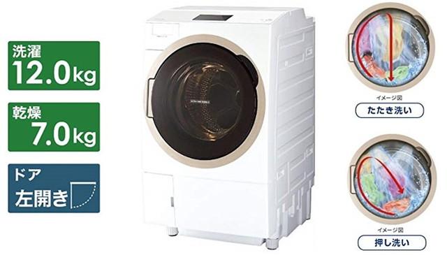 東芝 ドラム式洗濯乾燥機「ZABOON」