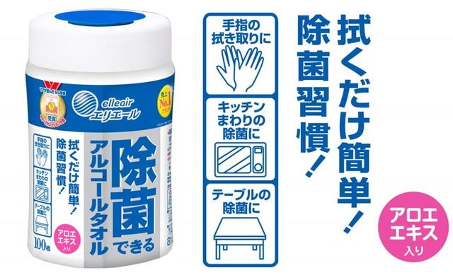 エリエール ウェットティッシュ 除菌 アルコールタイプ ボトル