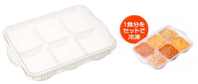 SKATER 離乳食 冷凍 小分け 保存トレー