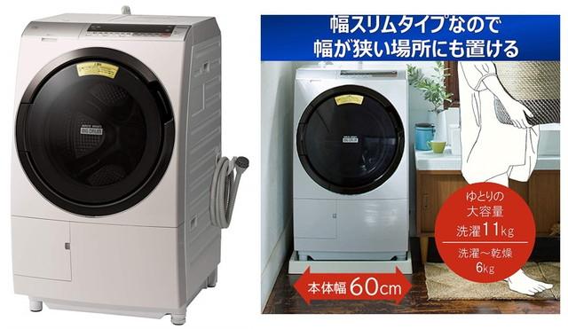 日立 ドラム式洗濯乾燥機 ビッグドラム 洗濯11kg洗濯乾燥6kg