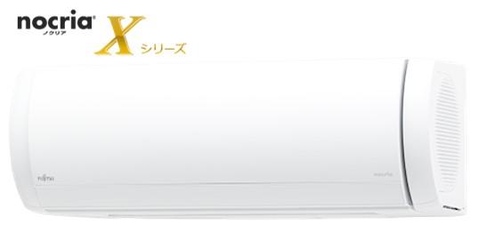 nocria(ノクリア) Xシリーズ