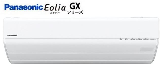 エオリア 10畳用 GXシリーズ CS-GX289C-W