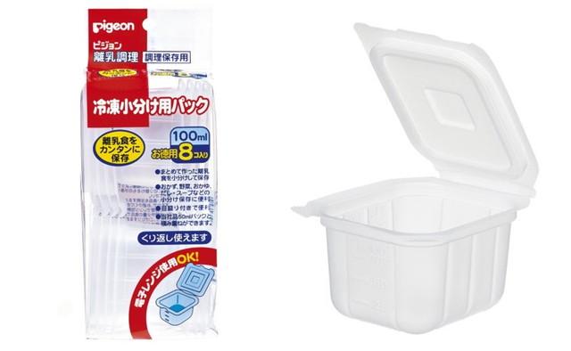 ピジョン 冷凍小分け用パック 100ML ( 8P )