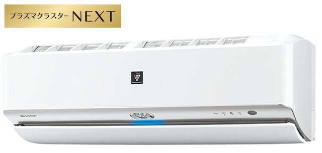 シャープ 【エアコン】 高濃度プラズマクラスターNEXT搭載 8畳用 JXシリーズ AY-J25X-W