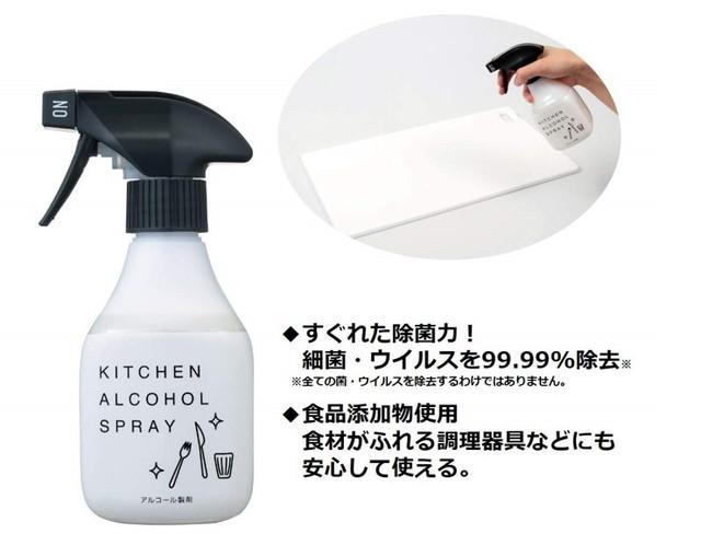 ライオガードアルコール アルコール除菌剤 モノトーンデザイン 300mL