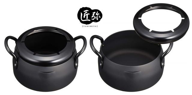 和平フレイズ 天ぷら鍋 串揚げ鍋 IH対応