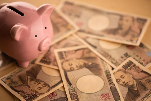 お金を管理