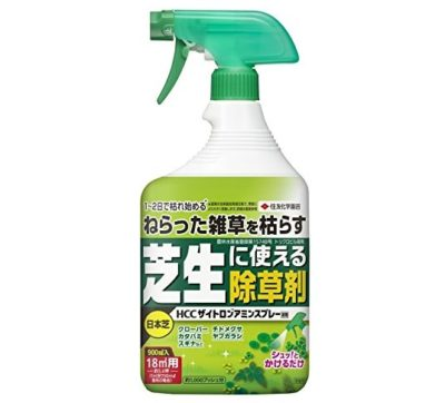 HCCザイトロンアミンスプレー液剤